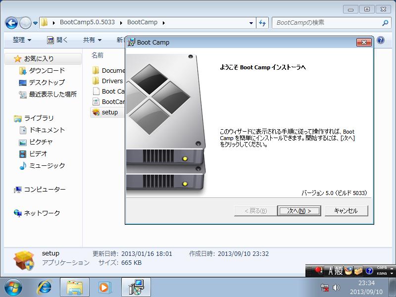 BootCampアシスタントを使わずにMacにWindowsとのデュアルブート環境を構築してみた [方法]