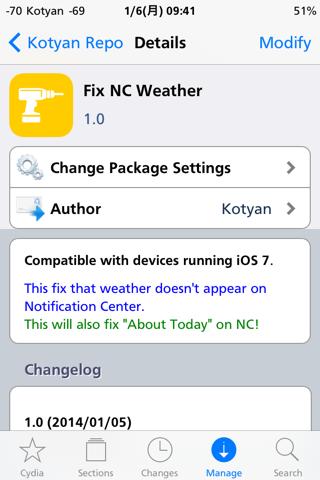 iOS7 Jailbreak後に通知センターに天気などが表示されなくなる問題をFixするTweakを作りました