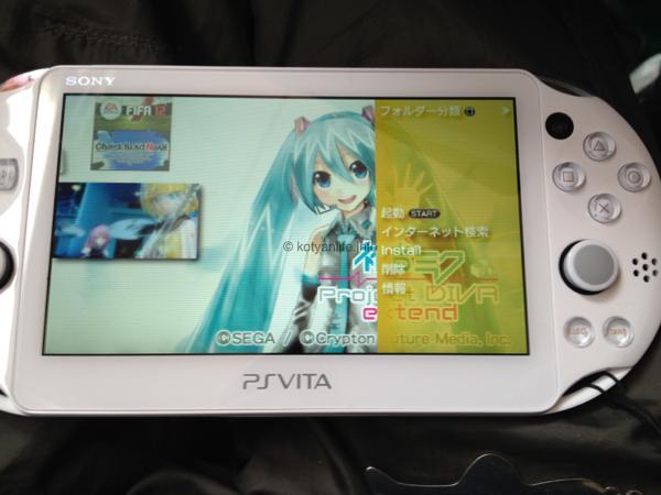 PS Vita TN-V Bubbleをインストールする方法