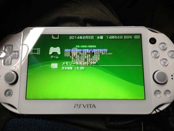 FIFA11/12を用いたPS Vita FW3.01 Hackに成功しました [方法]