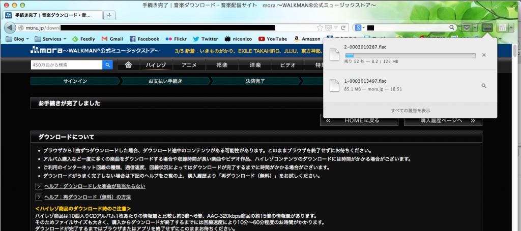 スクリーンショット 2014-03-06 18.52.09