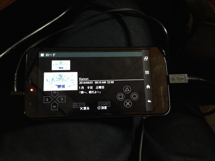 PSPエミュレータ「PPSSPP」が素晴らしいことに改めて気付いたのでレビューしてみる