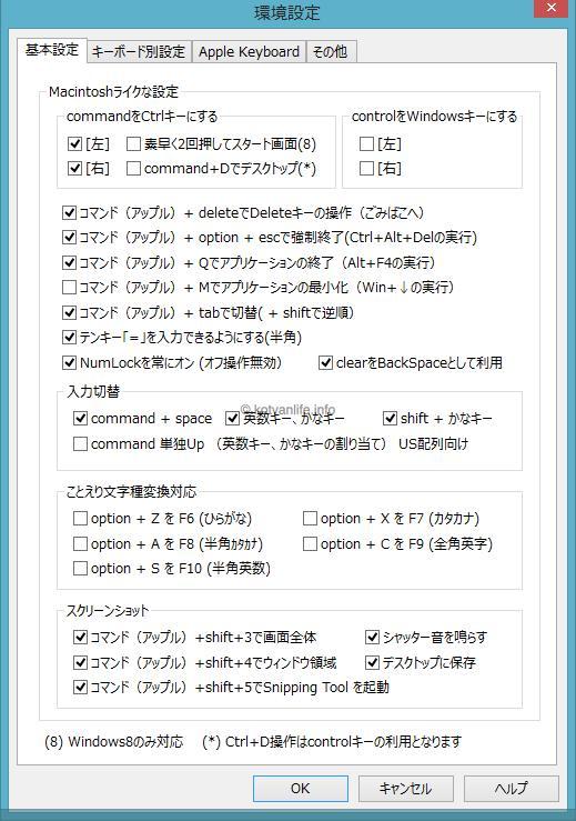 th_2014-03-15 19.05.48