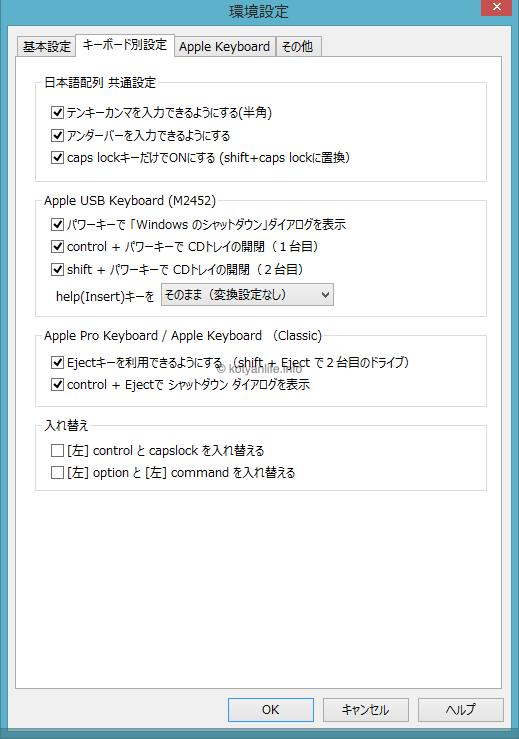 th_2014-03-15 19.05.51