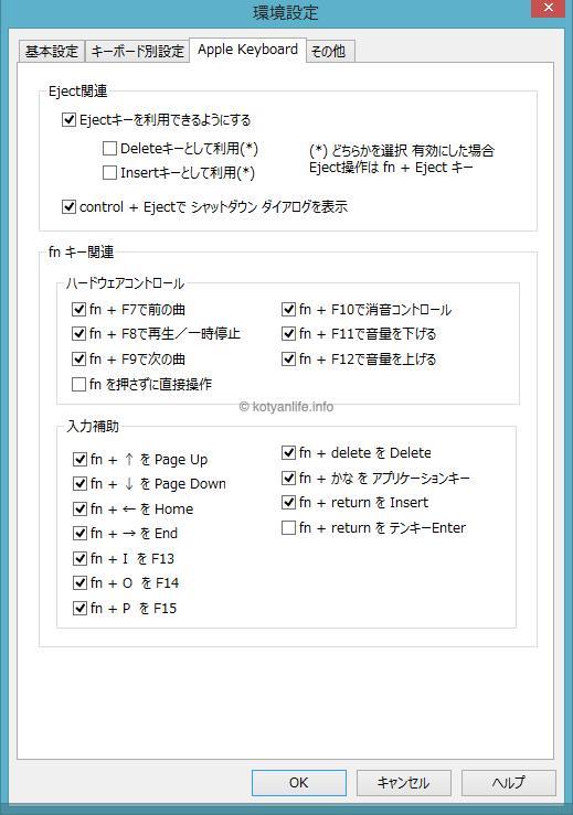 th_2014-03-15 19.05.53