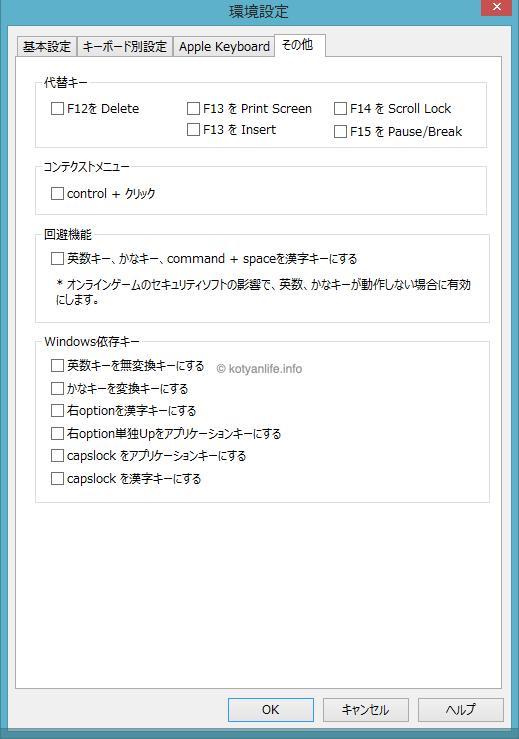 th_2014-03-15 19.05.56