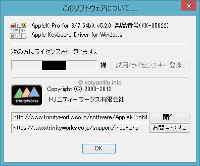 Mac用キーボードでWindowsを便利にするAppleK Proを購入してみた [レビュー]