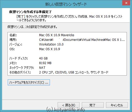 貼付 ~ 2014-04-10 11.33.56