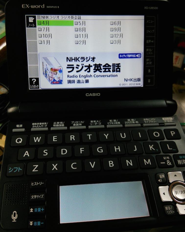 DSC_0008