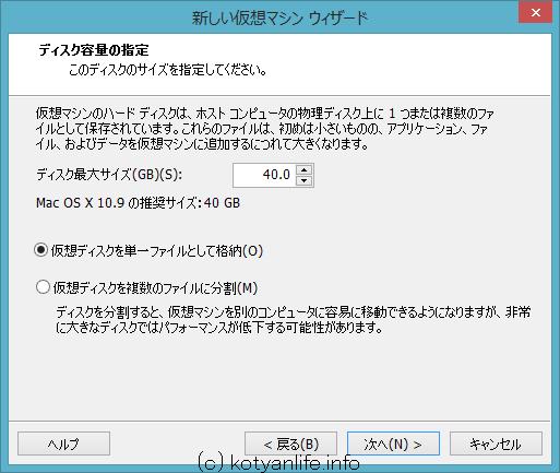 貼付 ~ 2014-04-10 11.32.44