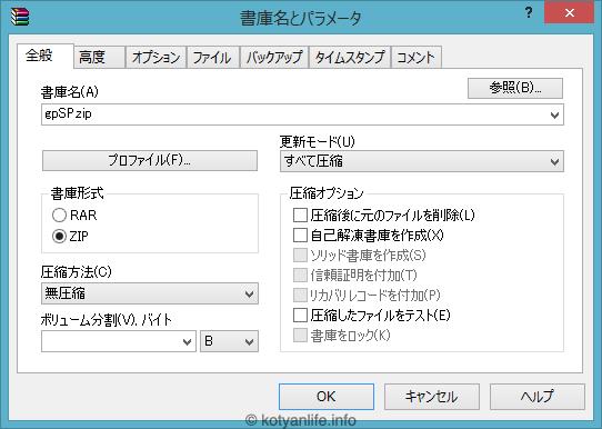 th_2014-05-27 18.12.44