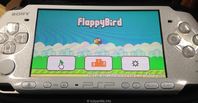 PSP/PS VitaでFlappy Birdを遊んでみた [方法]