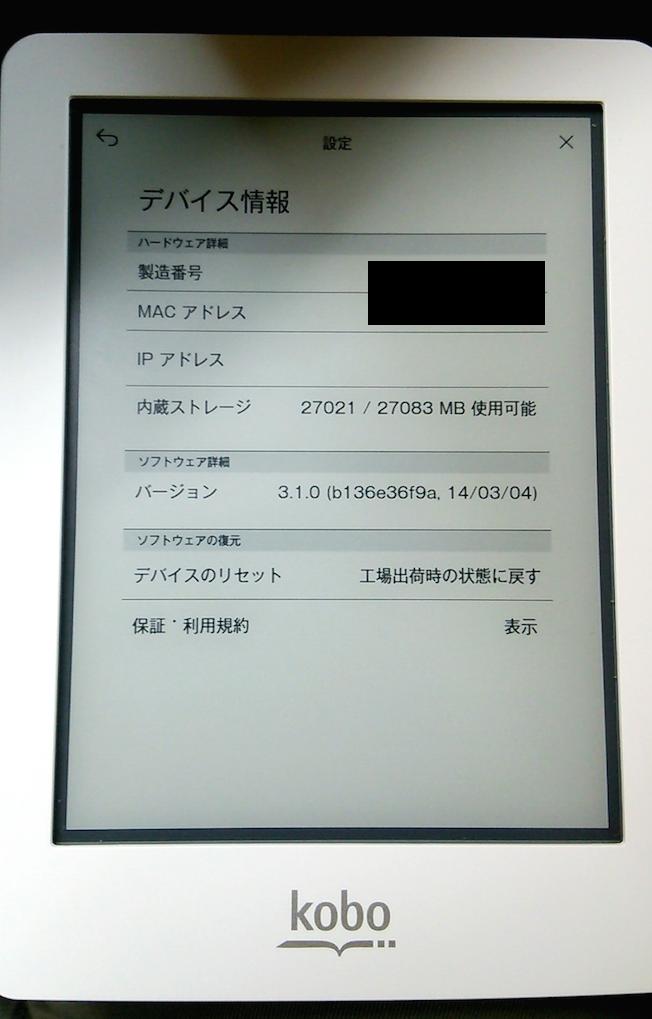CM141009-162303001