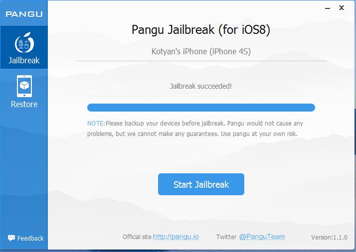 [完全版] iOS 8.0~8.1 Jailbreakツール「Pangu for iOS 8」リリース [使用方法]