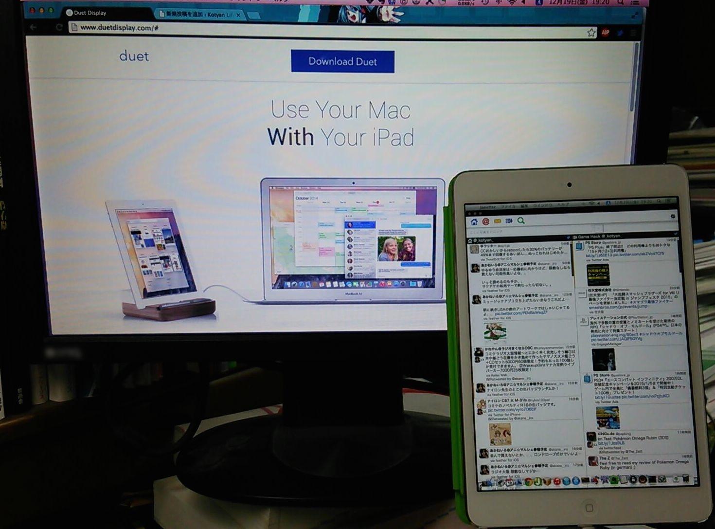 iPad/iPhoneをMacのサブディスプレイにすることができる「Duet Display」が便利!