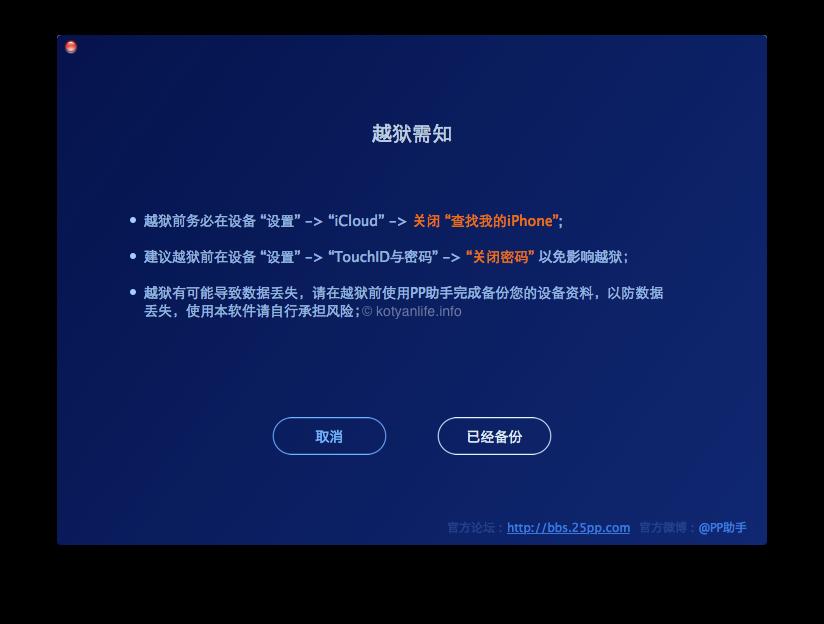 th_スクリーンショット 2015-01-19 13.49.24