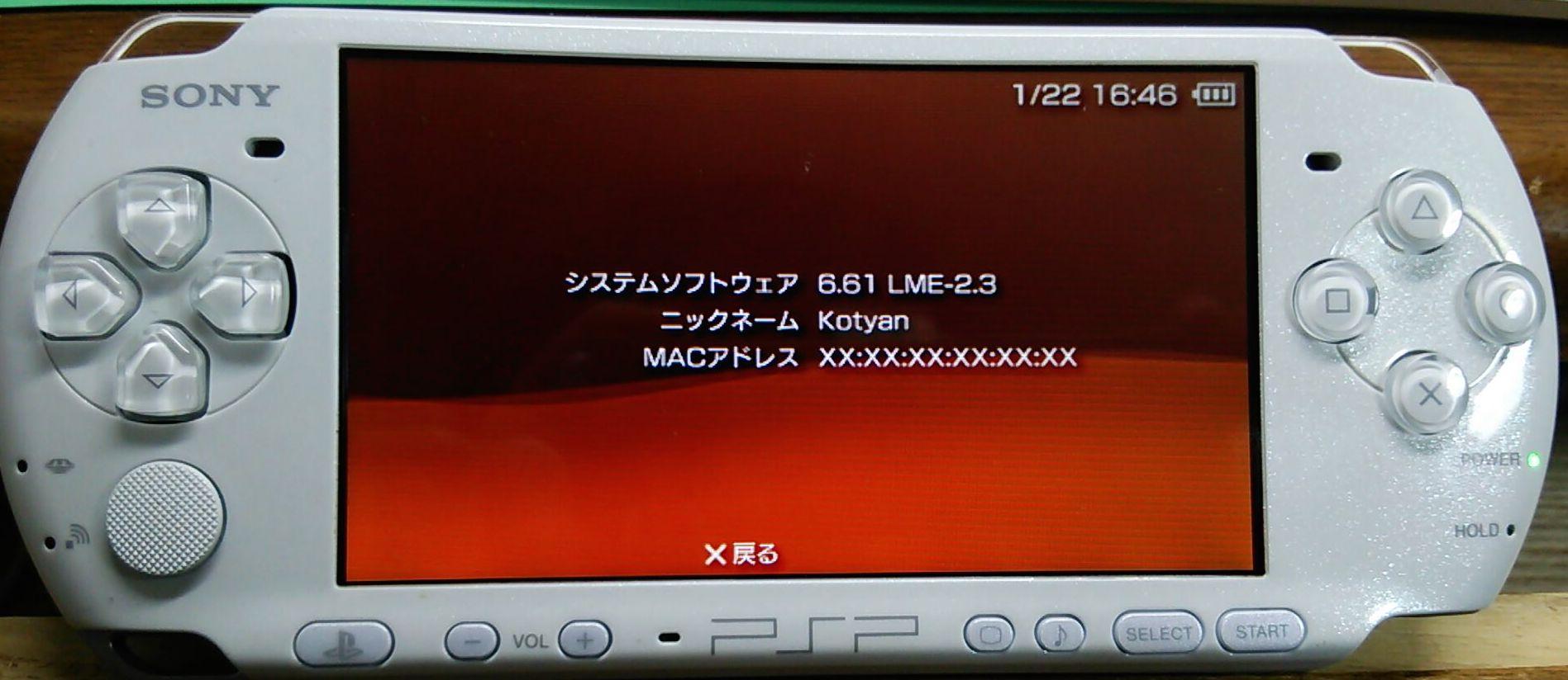 PSP CFW6.61 ME/LME リリース [導入方法]