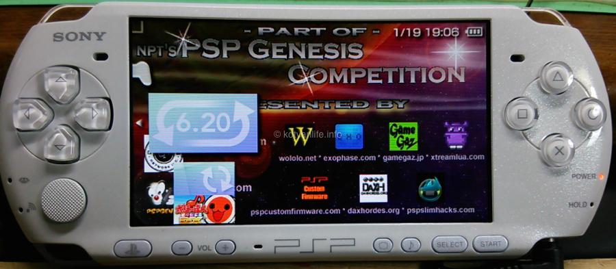 PSP FW6.61から旧FWバージョンにダウングレードする方法