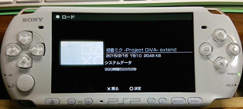 th_CM150216-200438001