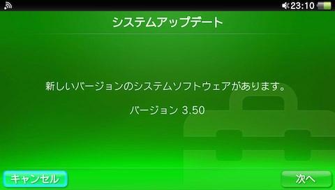 PS Vita FW3.50リリース (Hackに関する情報まとめ)