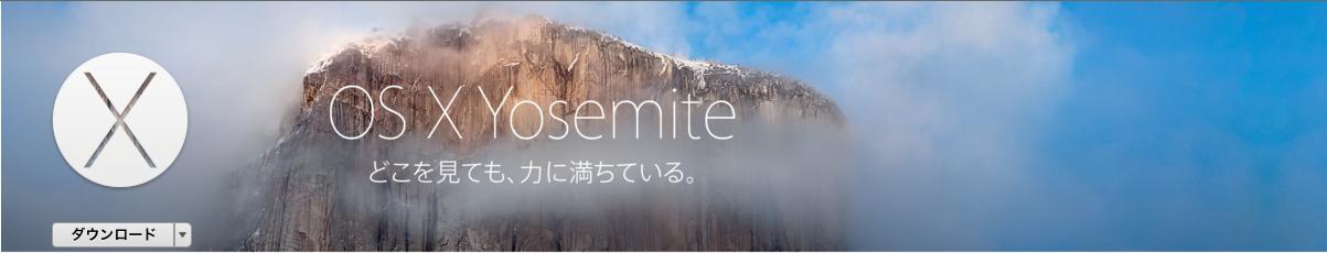 スクリーンショット 2015-04-05 13.55.27