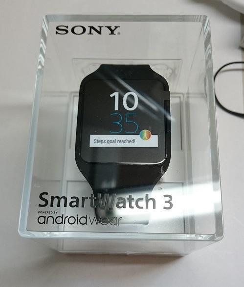 今話題のウェアラブル端末「SmartWatch 3」 レビュー