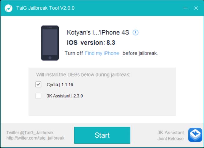 iOS 8.1.3~8.4 Jailbreakツール「TaiG v2」リリース [使用方法] [Mac対応]