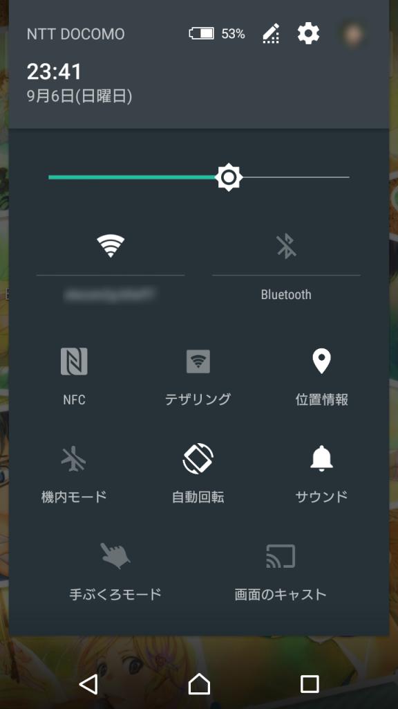 Screenshot_2015-09-06-23-42-01