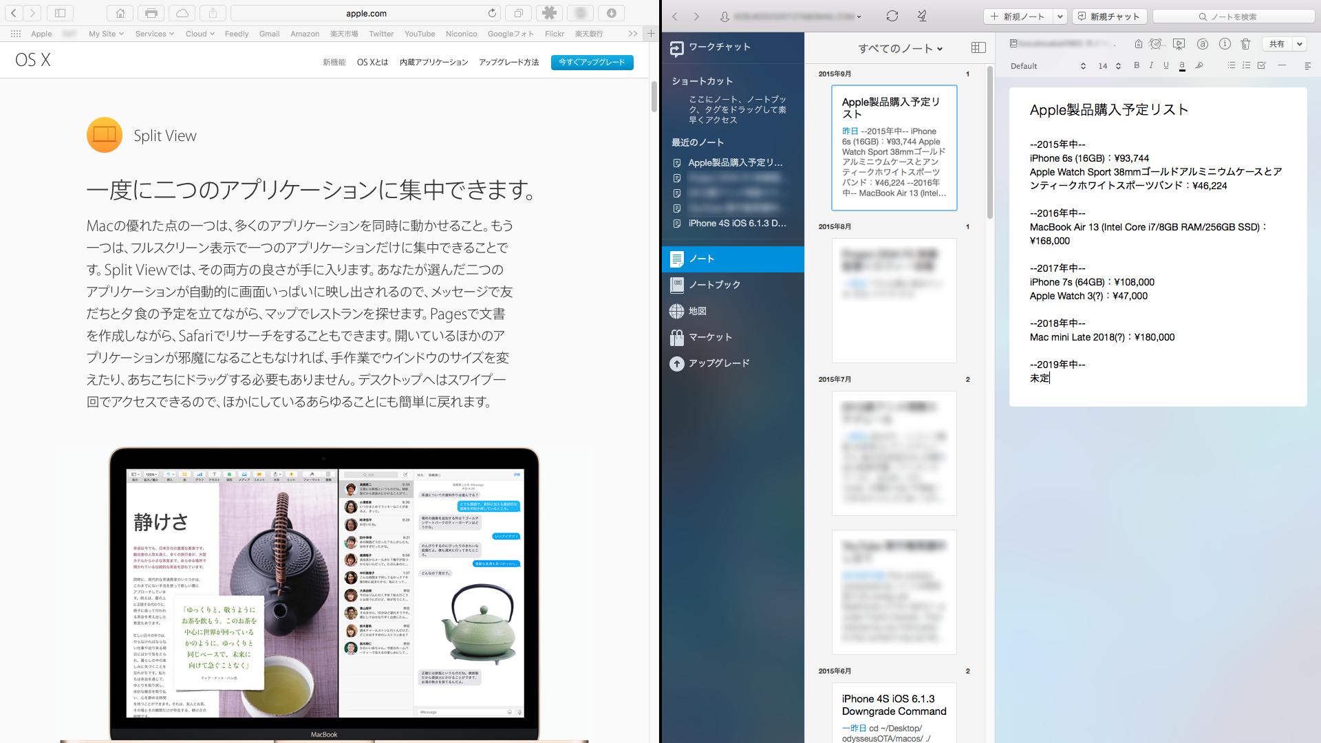 スクリーンショット 2015-10-01 23.08.41