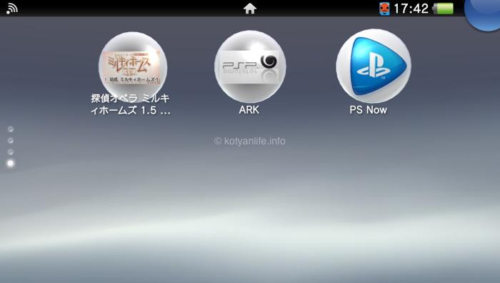 PS Vita FW3.55 eCFW ARK Bubble via ロックマンロックマン [導入方法]