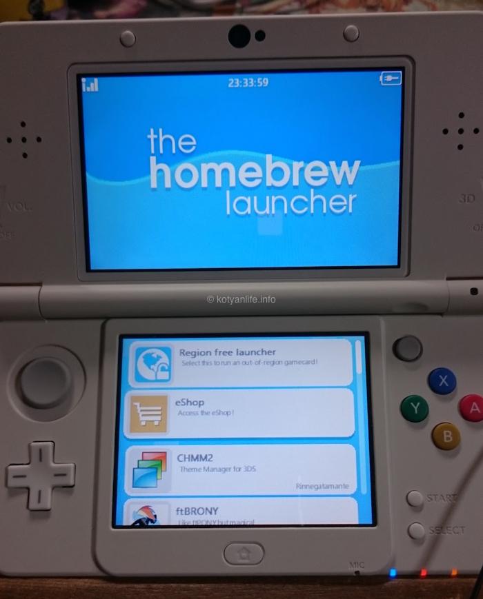 3DS HBL FW 9.0~10.6に対応したNINJHAX 2.6 リリース [導入方法]