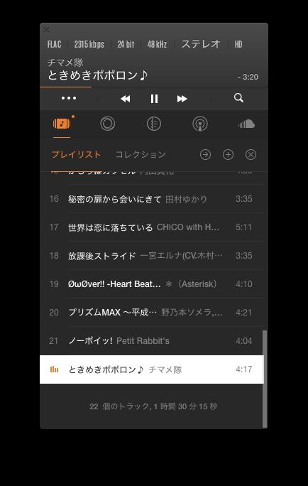 スクリーンショット 2015-11-26 0.33.02