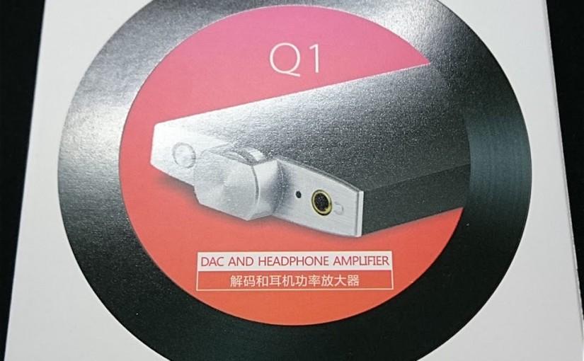 USB-DAC機能付きポータブルヘッドホンアンプ「FiiO Q1」 レビュー